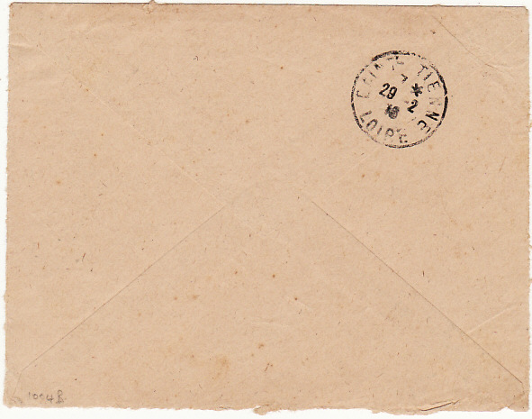 [10972]  MOROCCO - FRANCE...WW1 MILITARY MAIL…  1916 (Feb 21)