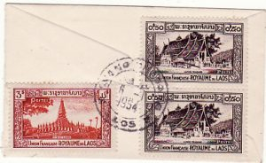 LAOS-FRANCE...FIRST ISSUE ADHESIVES..