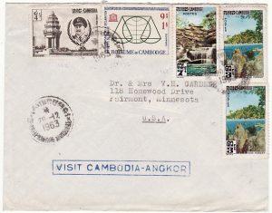 CAMBODIA-USA...SIEMREAP ANGKOR..