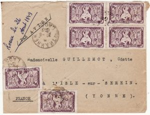 LAOS - FRANCE...AIRMAIL from THAKHET…