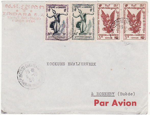 [15773]  CAMBODIA -SWEDEN….AIRMAIL  1954 (Oct 9)