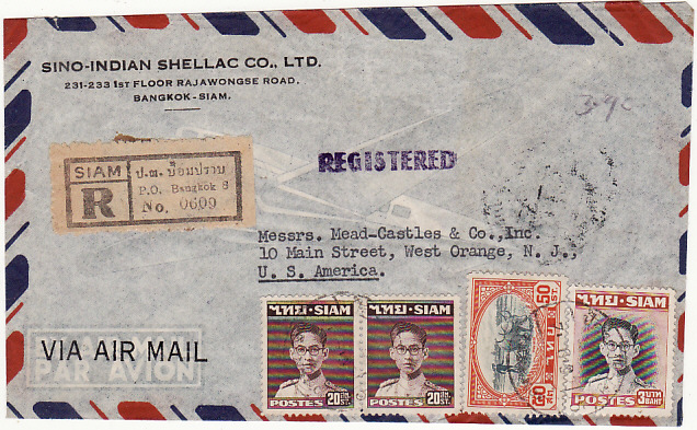 [16074]  THAILAND-USA...REGISTERED AIRMAIL..  1949(Jun 7)