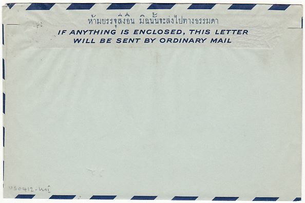 [16260]  THAILAND - USA….UPRATED AIR LETTER...   1952 (JuL 4)