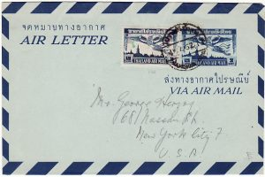 THAILAND - USA….UPRATED AIR LETTER...