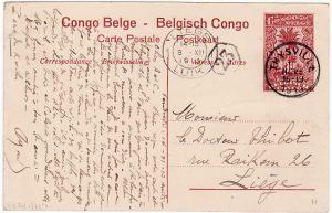 BELGIAN CONGO - BELGIUM ….WATER RAPIDS…