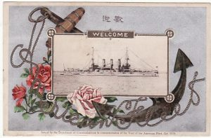 JAPAN - USA…..NAVAL-GREAT WHITE FLEET…