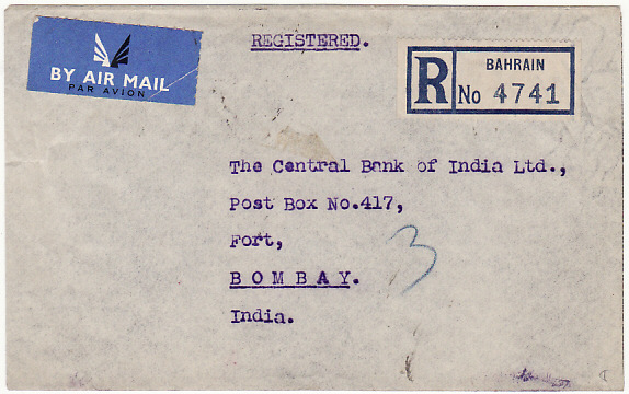 [16952]  BAHRAIN-INDIA [PERSIAN GULF-REGISTERED-GB GV1 OVERPRINTS]  1949(Mar 3)