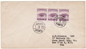 RYUKYU Is-USA [1950 2nd DEFINITIVES USED ON COVER]