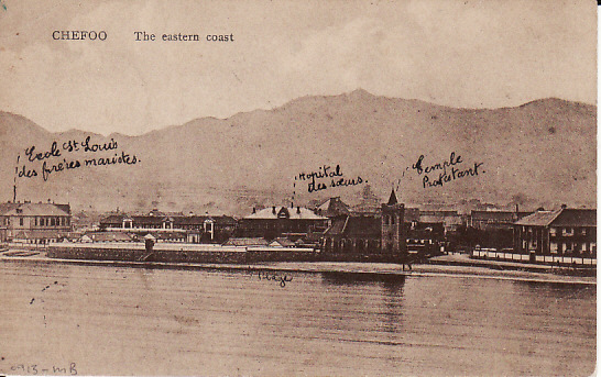 [17801]  JAPAN - KOREA...POSTCARD of CHEFOO to SEOUL ...  1911 (May 7)