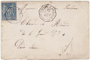 MARTINIQUE - FRANCE ….1880 FRENCH MILITARY FORCES…