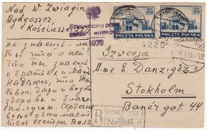 POLAND - SWEDEN...WW2 REGISTERED CENSORED POSTCARD …