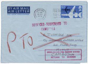 GB - CAMBODIA…1973 SERVICE SUSPENDED …