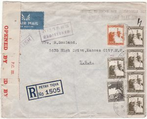 PALESTINE -USA...WW2 REGISTERED CENSORED AIRMAIL …