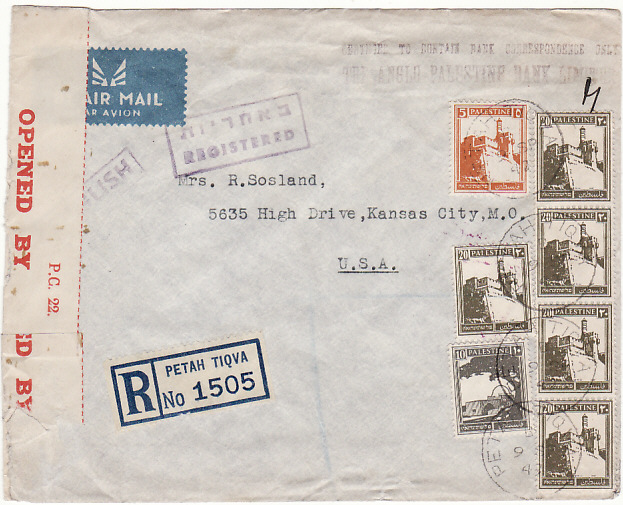 [18213]  PALESTINE -USA...WW2 REGISTERED CENSORED AIRMAIL …  1942 (Sep 9)