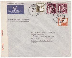 PALESTINE - USA...WW2 TRANS PACIFIC CLIPPER …