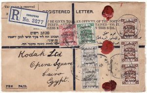 PALESTINE - EGYPT..1923 BRITISH MILITARY OCCUPATION REGISTERED LETTER FRONT ..