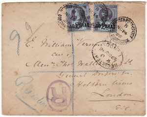 TURKEY/BRITISH LEVANT-GB [BRITISH POST OFFICE-REGISTERED]