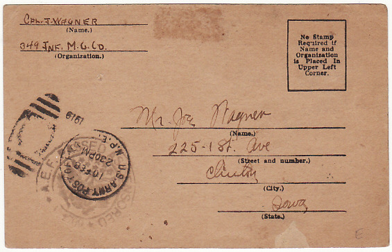 [17098]  USA [AEF FORCES in FRANCE NOTIFIICATION to FAMILY of NEW LOCATION]  1919 (Feb 8)