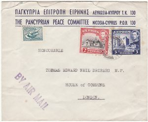 CYPRUS-GB [EOKA EMERGENCY/PANCYPRIAN PEACE COMMITTEE]
