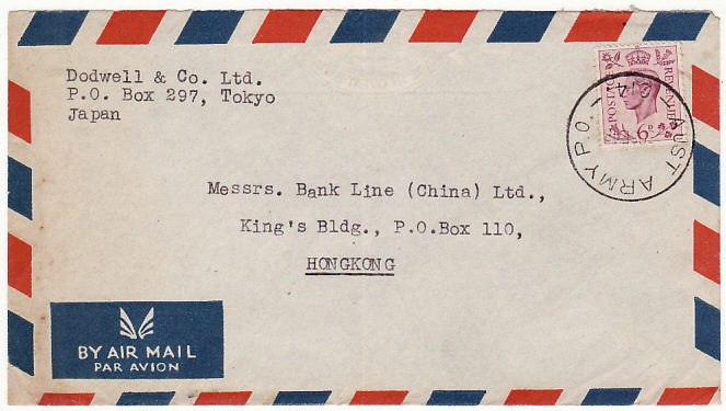 [16168]  BCOF/AUSTRALIA-HONG KONG [ALLIED OCCUPATION JAPAN]  1948(Sep 30)