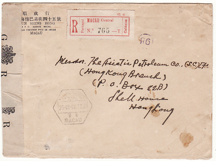 [16324]  PORTUGUESE COLS [MACAU-HONG KONG- REGISTERED CENSORED]  1940(Jul 26)