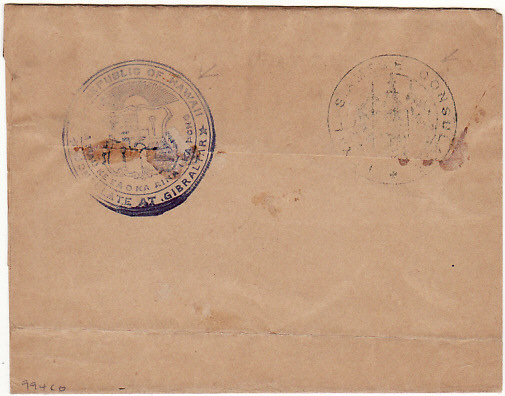 [16473]  GIBRALTAR - GERMANY….1898 HAWAII CONSULATE to THAILAND CONSULATE..  1898 (Jul 13)