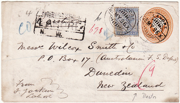 [17008]  INDIA-NEW ZEALAND [REGISTERED from NORTH WEST FRONTIER]  1896(Myt 26)