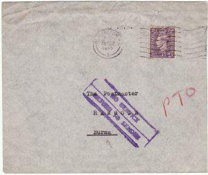 GB - BURMA...WW2 1945 NO SERVICE RETURN TO SENDER…