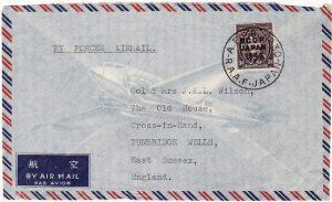 JAPAN - GB…AUSTRALIAN BCOF RAAF FORCES …