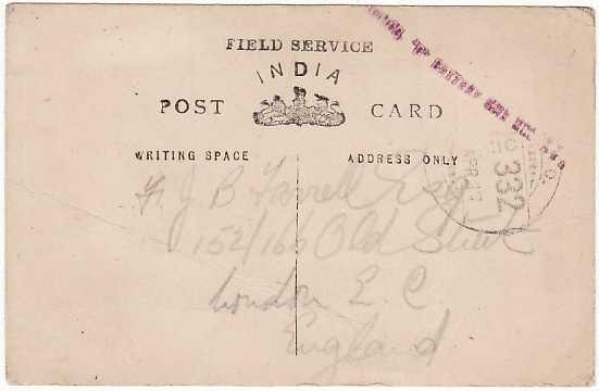 [18916]  IRAQ - GB….WW1 FIELD SERVICE INDIA CARD.…..  1917 (Apr)