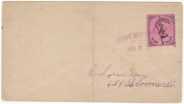 USA [1883 Black on Pink BOYD'S DISPATCH / 1 PARK PLACE on LOCAL COVER]