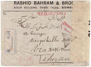 INDIA - IRAN…WW2 REGISTERED CENSORED MAIL….