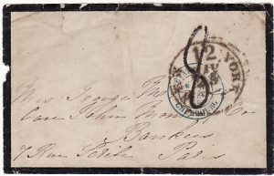 USA -FRANCE...1869 TRANS ATLANTIC MAIL by HAMBURG-AMERICAN LINE...