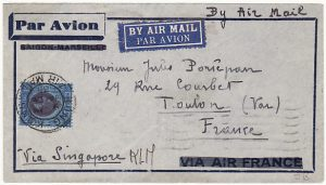 HONG KONG-FRANCE [AIRMAIL VIA SINGAPORE/KLM]