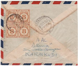 INDIA - MALAYA...POSTAGE DUE..