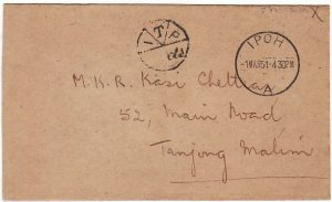 MALAYA…..1951 INTERNAL POSTAGE DUE…