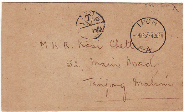 [16225]  MALAYA…..1951 INTERNAL POSTAGE DUE…  1951 (Mar 1)