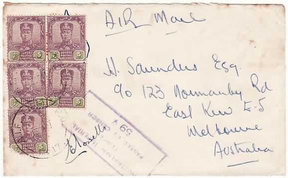 MALAYA - AUSTRALIA...WW2 AUSTRALIAN FORCES…
