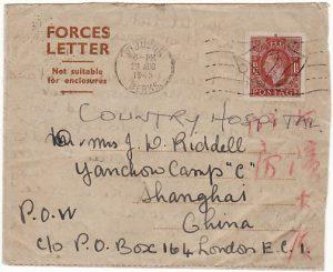 GB - CHINA….WW2 LIBERATED CIVIL INTERNEE…