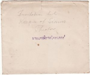 THAILAND...1920 ROYAL MINISTERIAL INVITE for the AID of SCOUT RIFLE FUND…