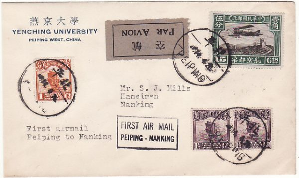 CHINA…1931 FIRST AIRMAIL PIEPING to NANKING…