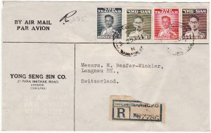 THAILAND - SWITZERLAND…1955 REGISTERED AIRMAIL ....