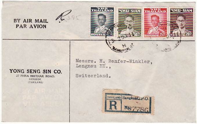 [18805]  THAILAND - SWITZERLAND…1955 REGISTERED AIRMAIL ....   1955 (Feb 3)