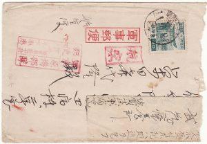CHINA-JAPAN..SINO-JAPANESE WAR 1937-45 HANKOW HOSPITAL to HOSPITAL...