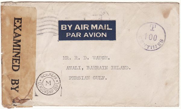 CANADA - BAHRAIN…WW2 CENSORED UNDERPAID AIRMAIL…