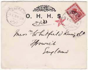 EGYPT - GB...WW1 O.H.H.S. From SHIRBIN...