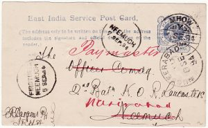 INDIA….1894 INTERNAL MILITARY..