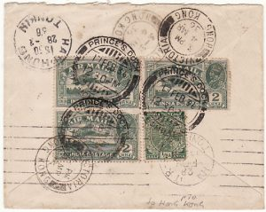 INDIA - HONG KONG …1936 AIRMAIL via INDO-CHINE..