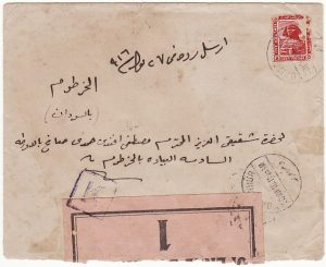 EGYPT - SUDAN.....WW1 CENSORED TPO MAIL...