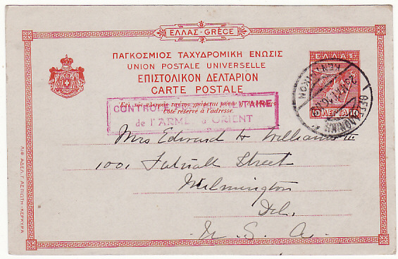 [17564]  GREECE-USA.....1916 FRENCH ARMEE of the ORIENT CENSOR...  1916 (Jun 3)